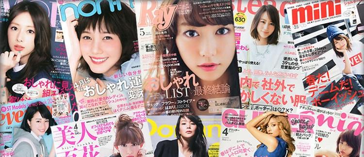 艾妍佳保濕凝凍雜誌的圖片