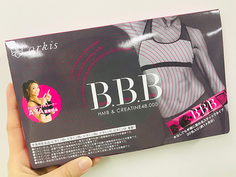 BBB-PACKAGE