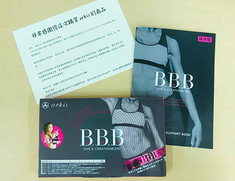 BBB-COMMENT
