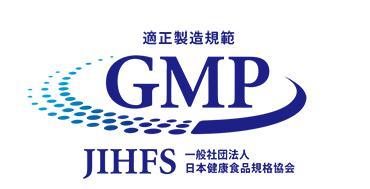 醫藥品等級GMP標章的工廠的圖片