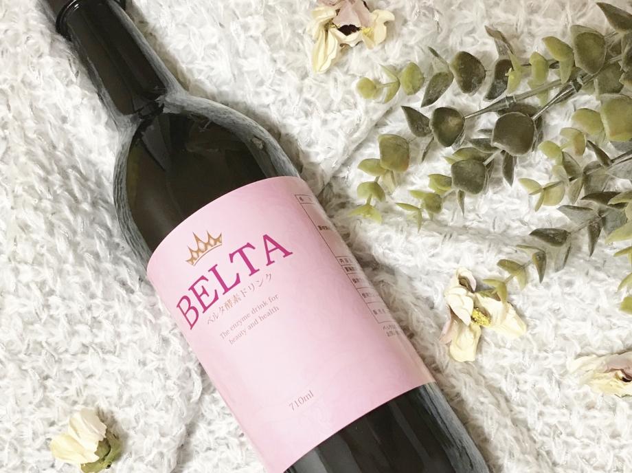 BELTA孅酵素飲的瓶身圖片1