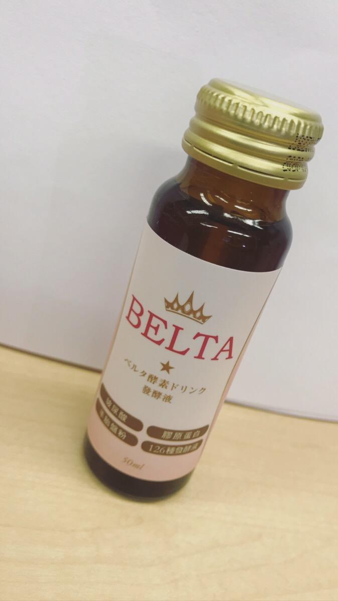 BELTA孅酵素飲商品圖片2