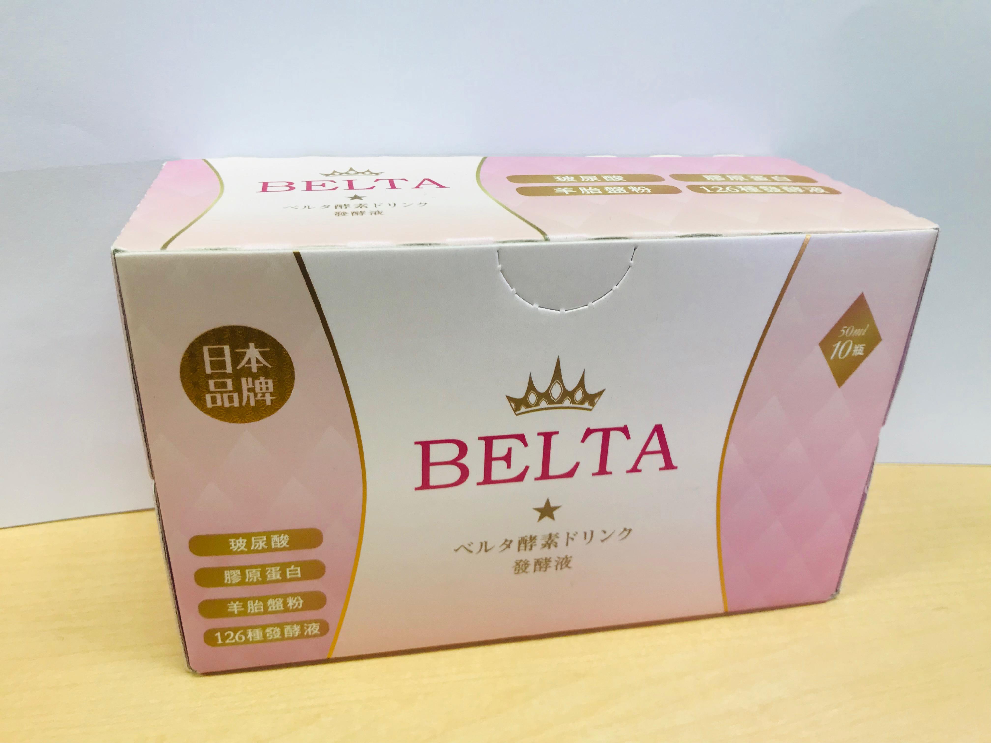 BELTA孅酵素飲商品盒子圖片