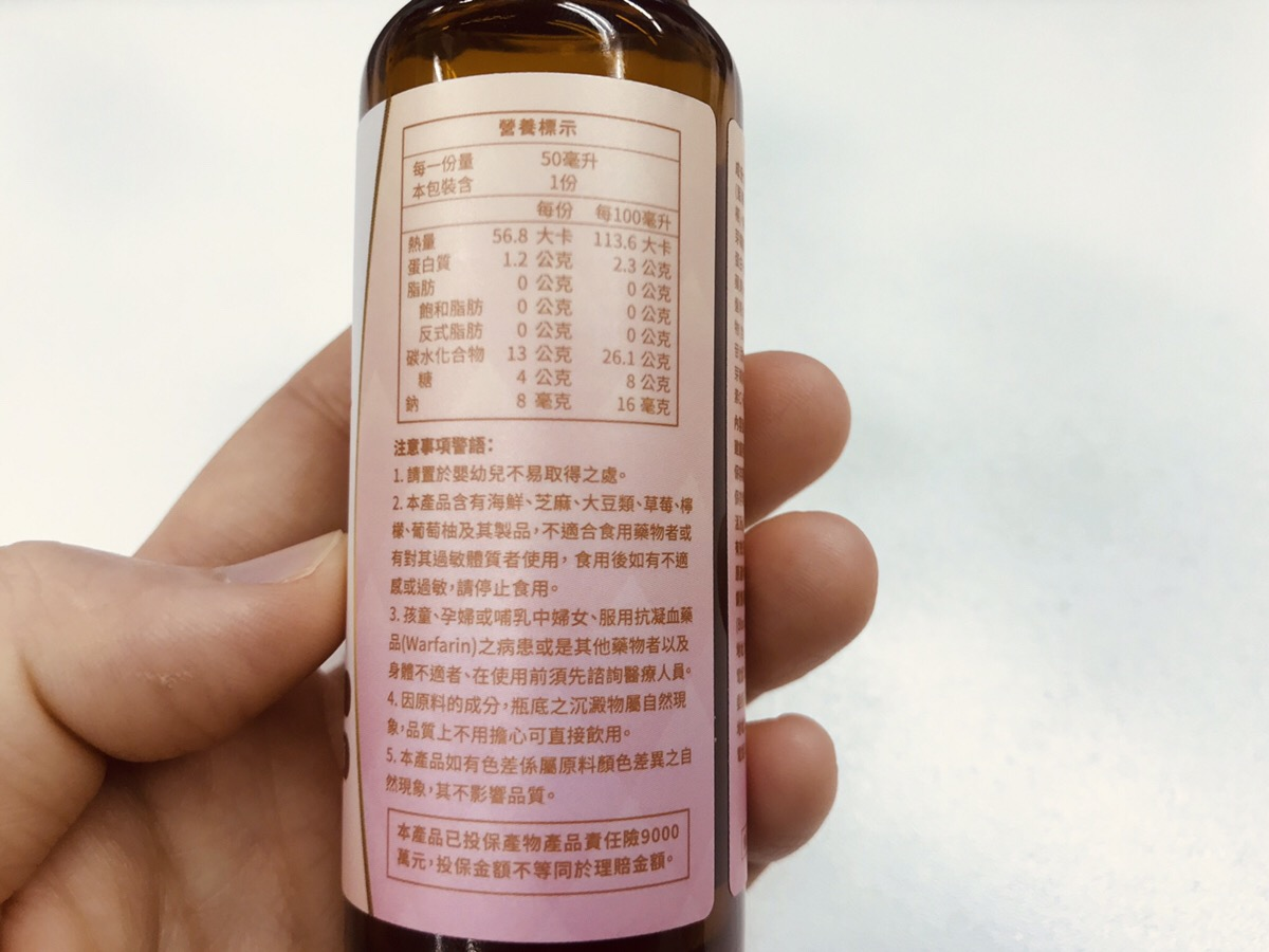 BELTA孅酵素飲商品瓶身圖片2