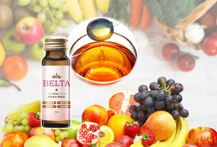 BELTA孅酵素飲商品瓶身圖片3
