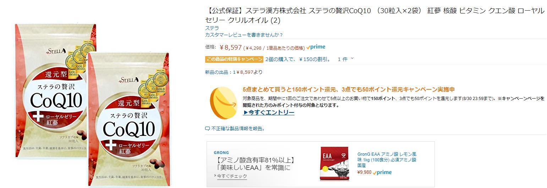 日本亞馬遜網站