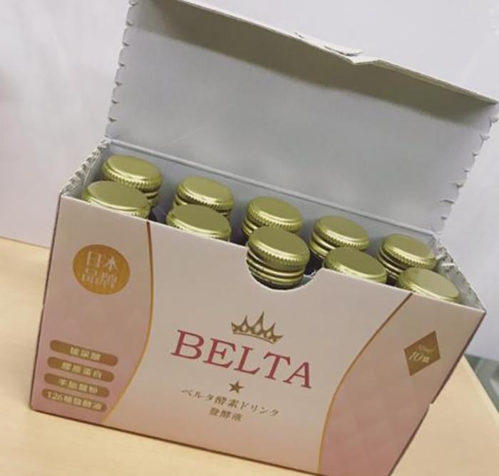 BELTA孅酵素飲的盒子打開的圖片