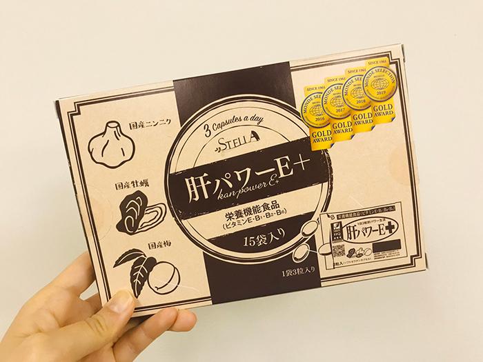 護肝能源錠E+盒子