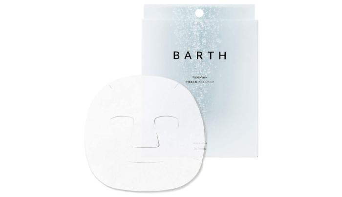 BARTH重碳酸修護面膜