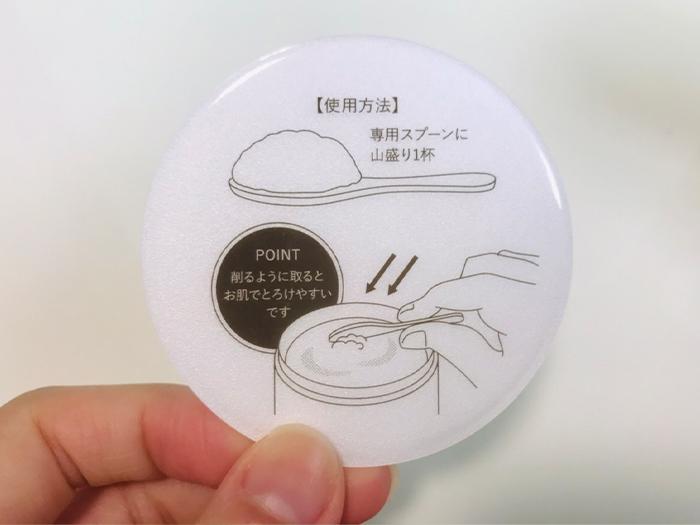 cocone七效合一卸妝潔顏乳霜的用量
