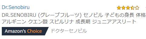 日本Amazon的Dr.高人一等的評價