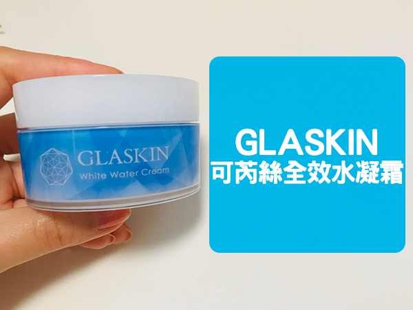 glaskin_eyecatch