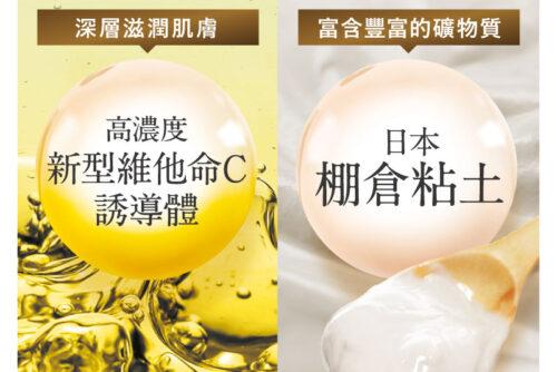 3U泡泡卸妝凝露的有效美容成分