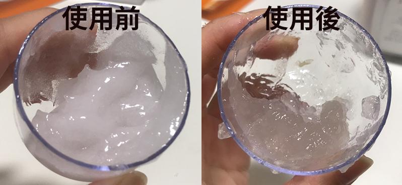 Dr.Medion碳酸保濕凝膠面膜使用前後