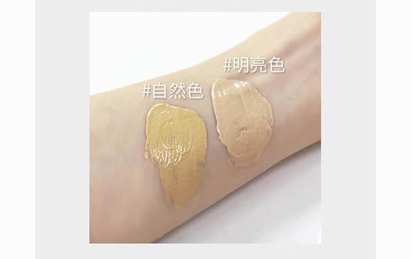 瑪珂蕾貝潤澤透顏持妝精華粉底液的官網試色