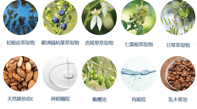 10種天然保濕精華