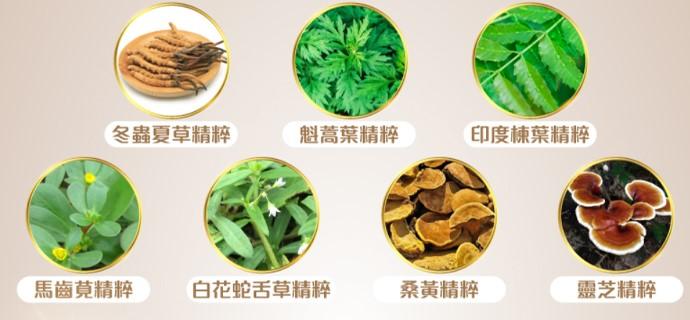 JeogSeoul漢城淨雪積雪草極致線雕晚安凍膜的7種漢方珍稀植物精粹?