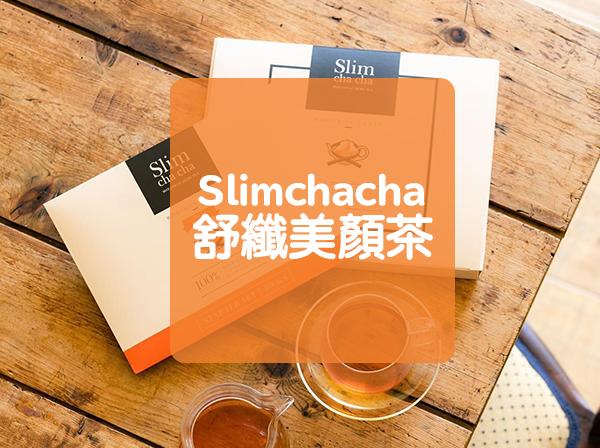slimchacha_eyecatch